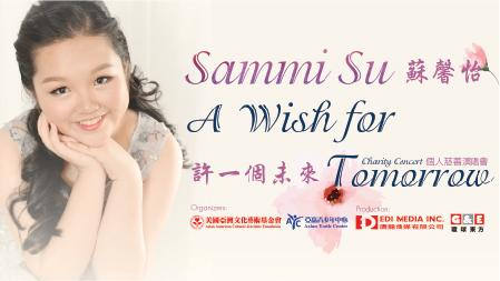 Sammy Su's A wish for Tomorrow Charity Concert