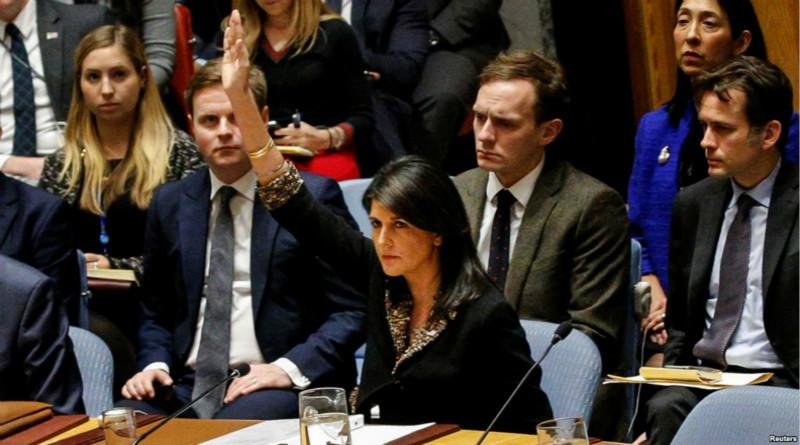 美国或投否决票反对联合国维和部队介入巴以冲突