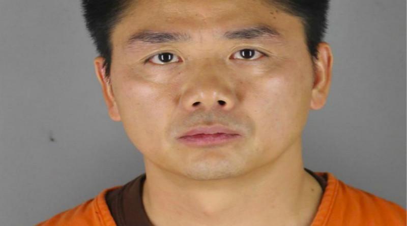 美国警方:刘强东案完成初步调查 现移交至美国检方