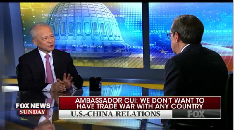 中国驻美大使崔天凯就中美关系等接受美国福克斯电视台采访
