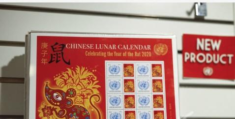联合国发行12种濒危动物邮票