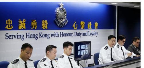香港警方检获大批子弹及炸弹原料