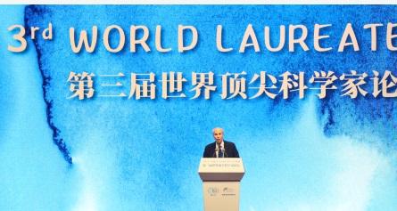 """汇聚全球""""最强大脑"""" 世界顶尖科学家社区上海启幕"""