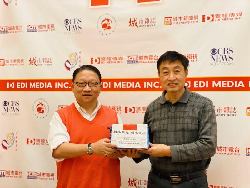 上海海外联谊会向海外华人捐赠脉搏血氧仪