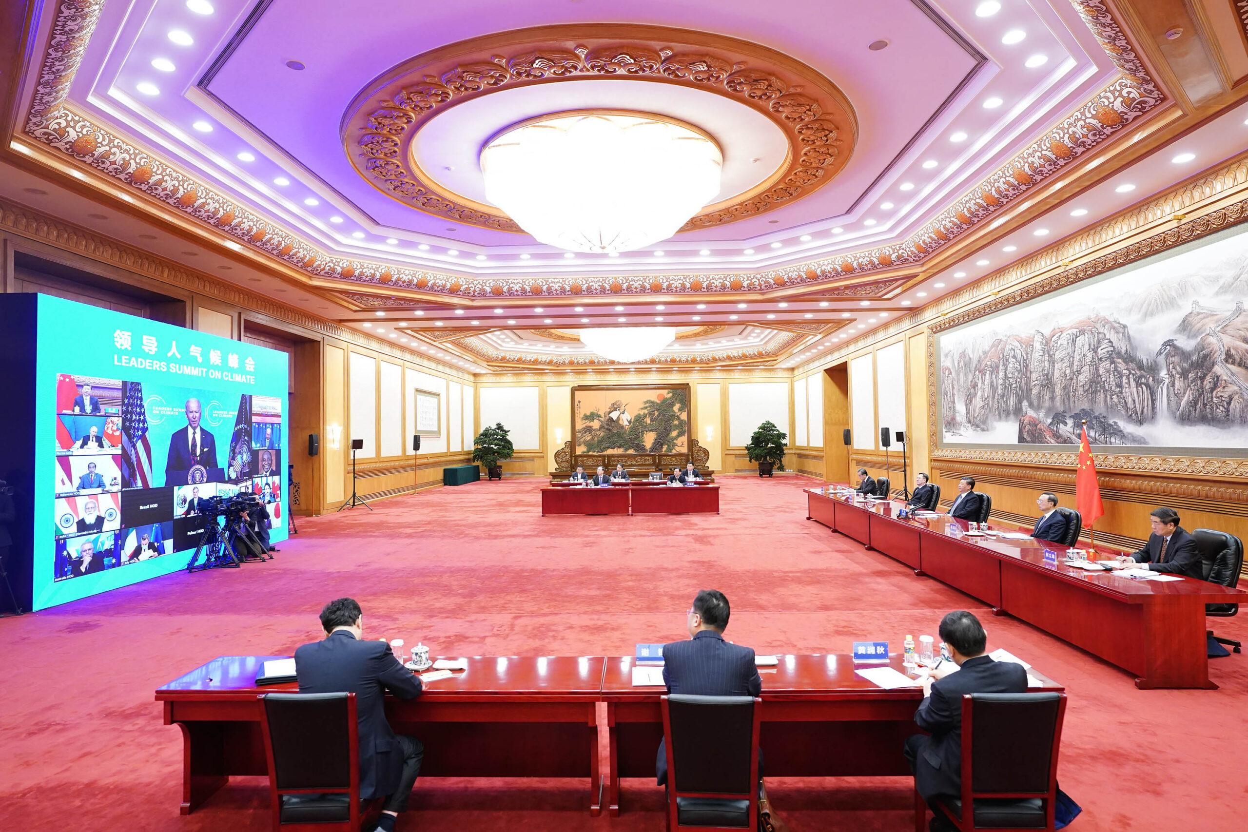 领导人气候峰会线上举行 各国领袖对减排目标作出进一步承诺