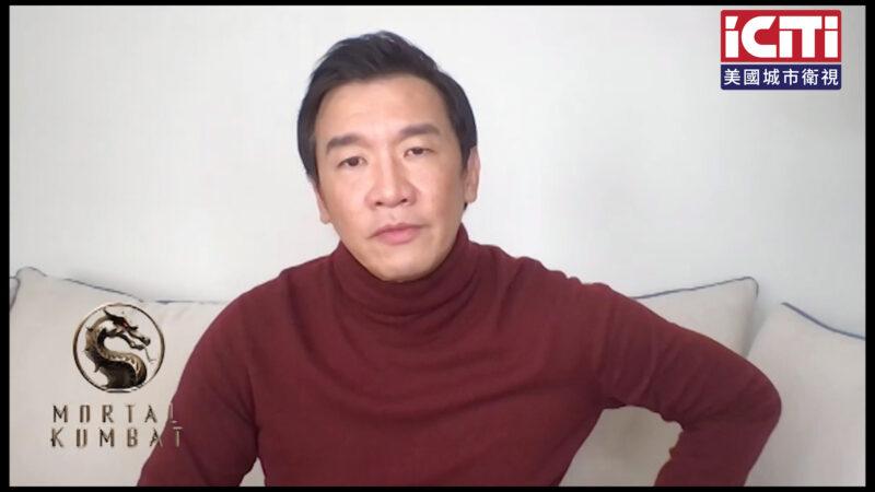 美国城市卫视专访《真人快打:毁灭》 亚裔演员 黄经汉