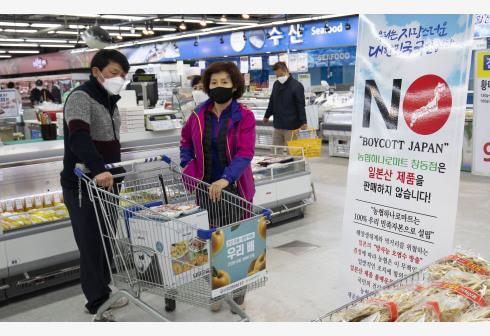 韩国:大型连锁超市抵制日本产商品