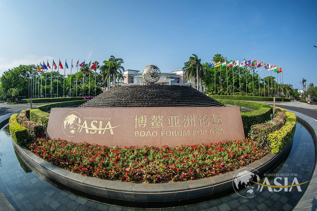 同舟共济克时艰 命运与共创未来  博鳌亚洲论坛2021年会4月20日开幕