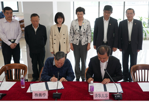 杨振宁向清华大学捐赠资料