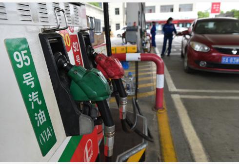 汽油、柴油价格再上调