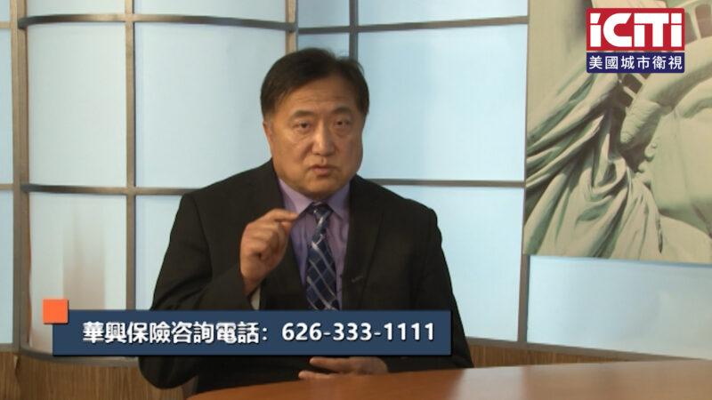 华兴保险-城市卫视专访A