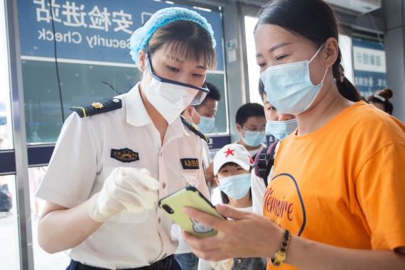 8月5日起北京各火车站进站乘车必查健康码